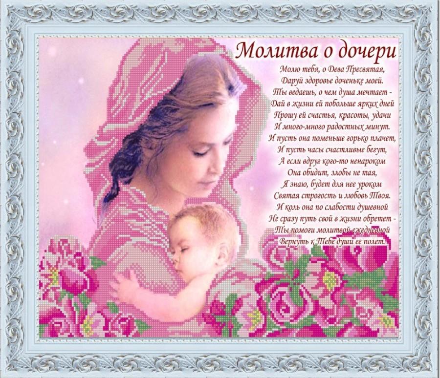 Строительные, цитаты и открытки для дочери